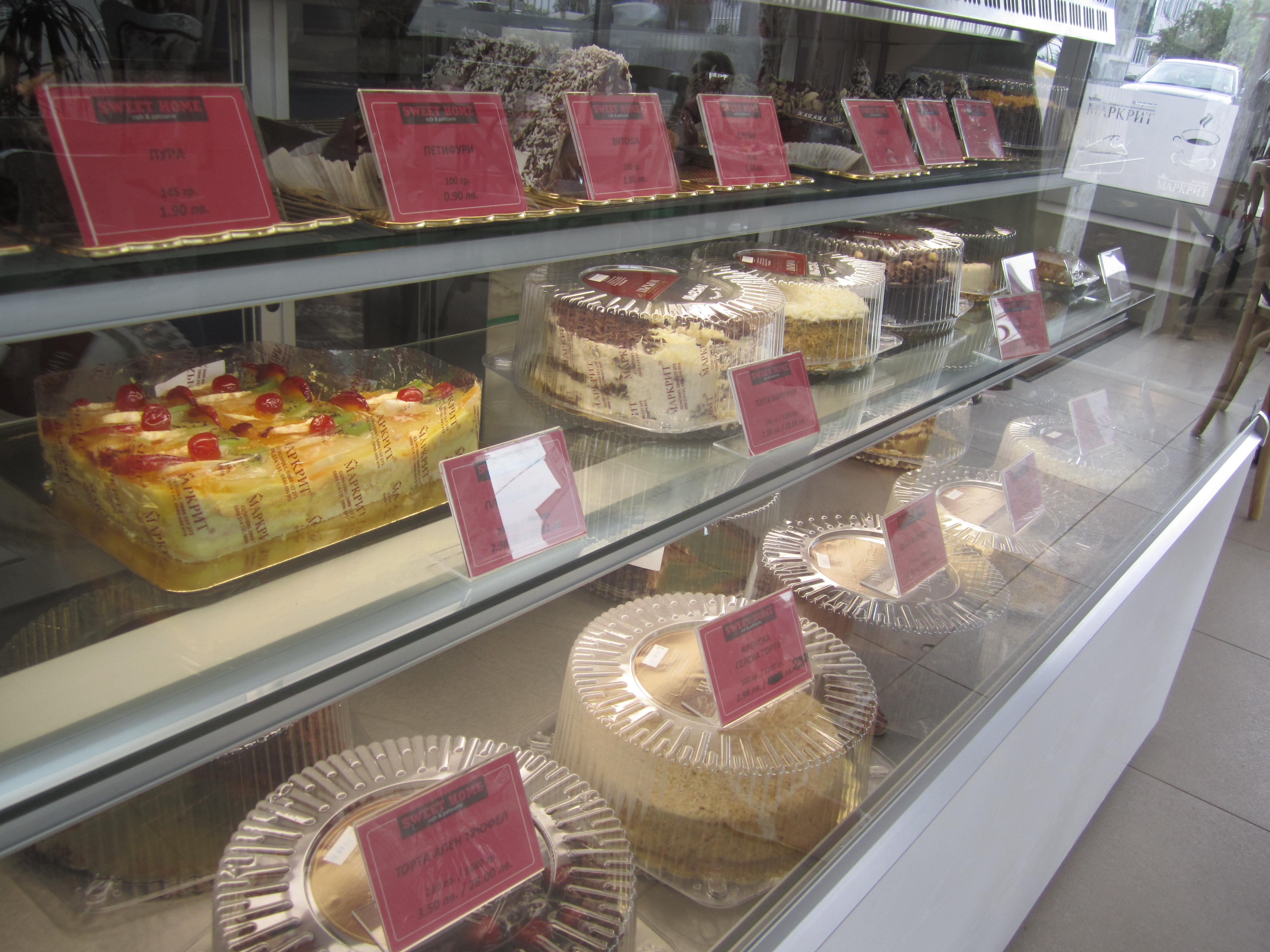 The cakes come from Markrit confectionery and are delivered twice a day.
